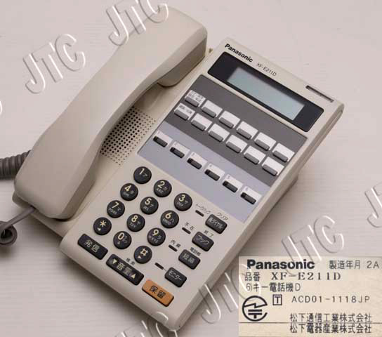 松下通信工業 XF-E211D 6キー電話機D(カナ表示付)