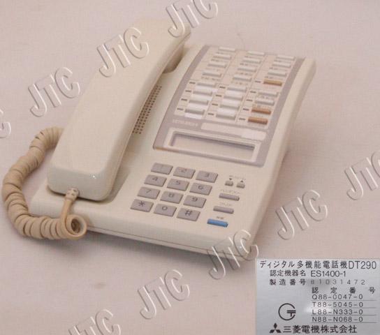三菱ビジネスホン DT290