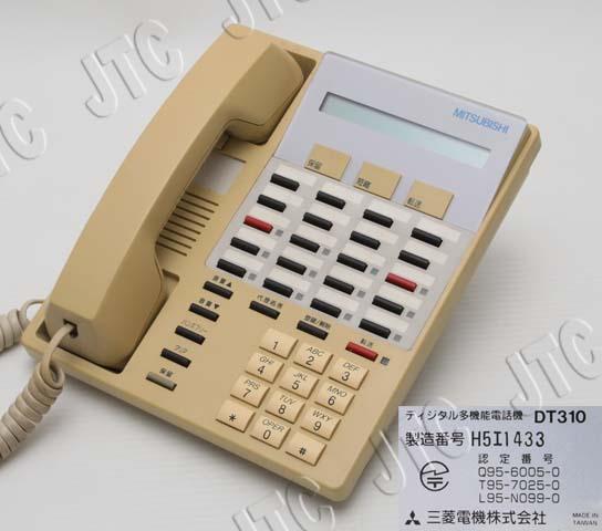 三菱ビジネスホン DT310