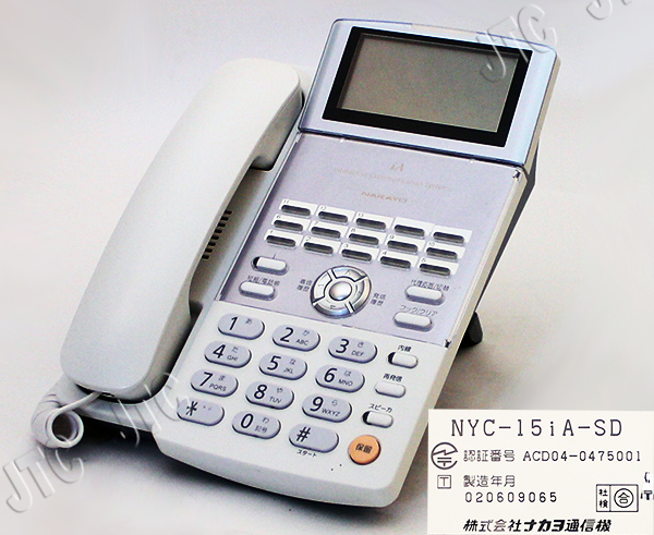 ナカヨ通信機 NYC-15iA-SD 15ボタン標準電話機