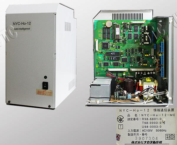 ナカヨ通信機 NYC-Ho-12-ME 204情報通信装置