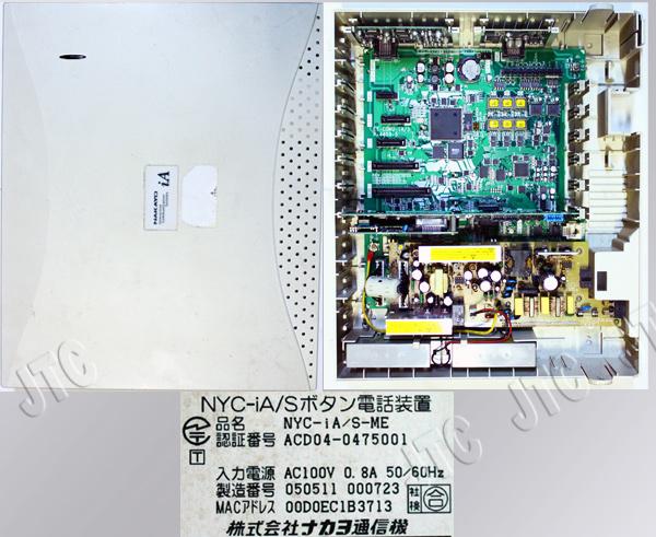 ナカヨ通信機 NYC-iA/S-ME NYC-iA/Sボタン電話装置