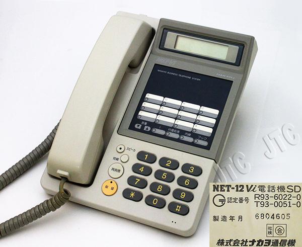 NET-12Vi 電話機 SD