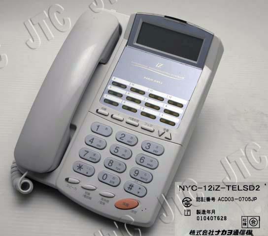 ナカヨ通信機 NYC-12iZ-TELSD2 12釦バックライト付標準電話機