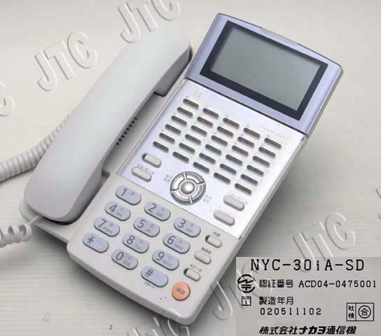 ナカヨ通信機 NYC-30iA-SD 30ボタン標準電話機