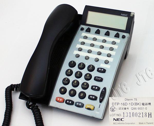 DTP-16D-1D(BK) 16ボタン表示付TEL(黒)
