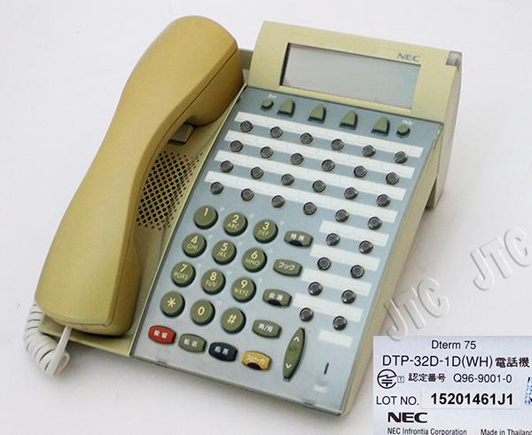 DTP-32D-1D(WH) 32ボタン表示付きTEL(白)