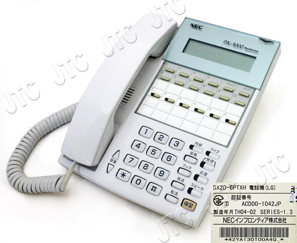 NEC(日通工) DX2D-6PTXH電話機(LG) 6ボタン多機能電話機スタンダードタイプ