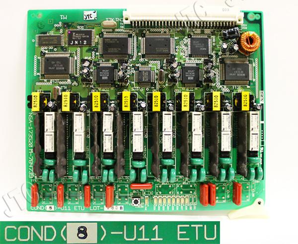 COND(8)-U11 ETU CONDユニット (8L)
