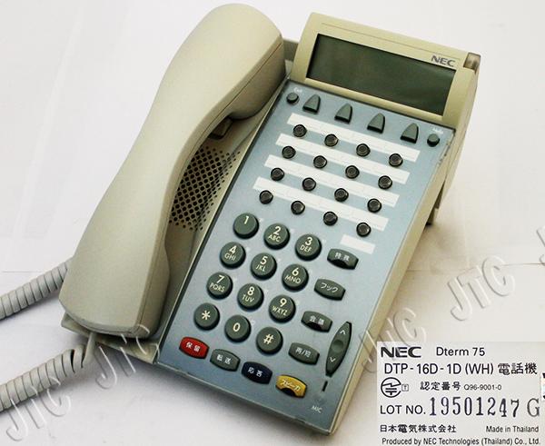 NEC DTP-16D-1D(WH) 16ボタン表示付TEL(白)
