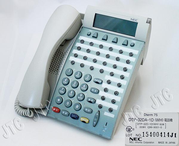 NEC DTP-32DA-1D(WH)電話機