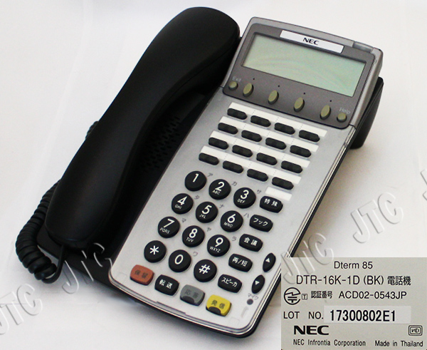 NEC DTR-16K-1D(BK) 16ボタン漢字表示付TEL(BK)