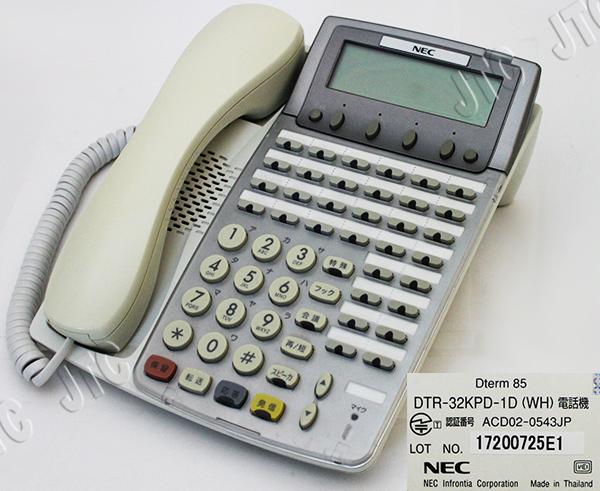 NEC DTR-32KPD-1D(WH)TEL 32ボタンISDN停電対応標準漢字TEL(WH) Dterm85