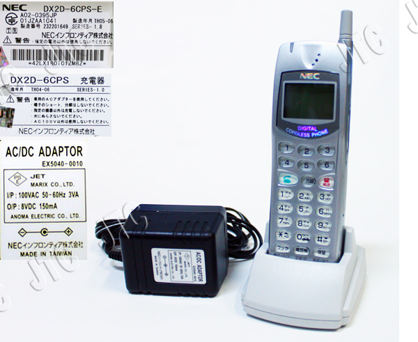 NEC DX2D-6CPS-Eセット 6ボタンデジタルコードレス子機