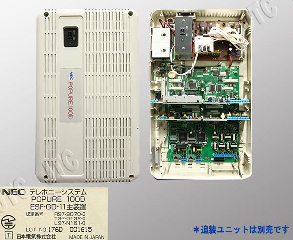 NEC ESF-GD-11 POPURE 100D