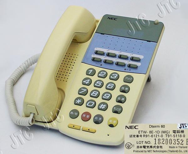 ETW-8E-1D(SW),ETW-8ボタン標準電話機-1D(ホワイト),Dterm60,NECビジネスホン