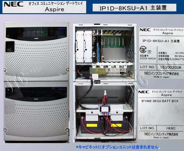NEC IP1D-8KSU-A1 主装置