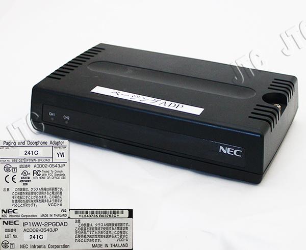 NEC IP1WW-2PGDAD ドアホンページングアダプタ