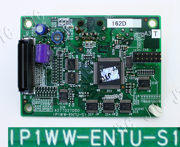 NEC NEC IP1WW-ENTU-S1 LANインタフェースユニットS