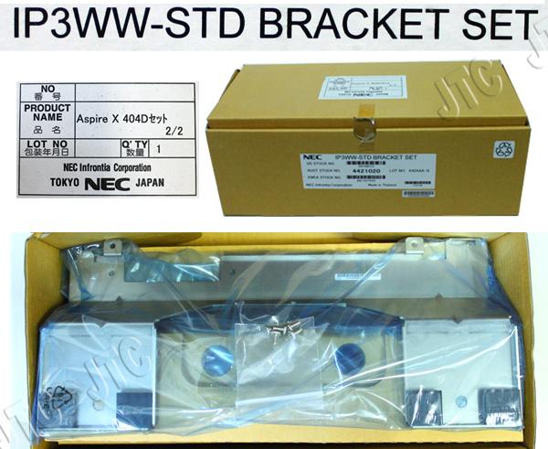 NEC IP3WW-STD BRACKET SET 主装置床固定用ブラケット