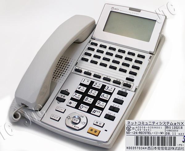 NTT NX-(24)RECSTEL-(1)(W) NX-24キー録音スター電話機