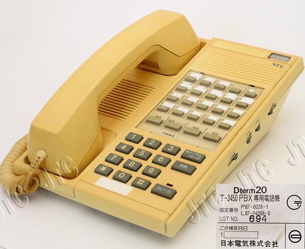 日本電気 T-3450 PBX専用電話機 Dterm20
