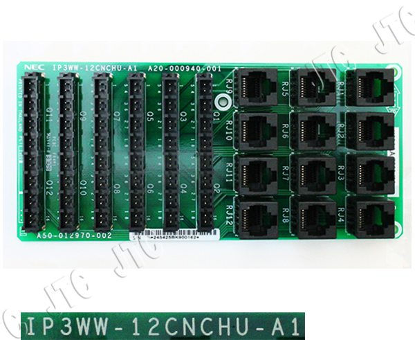 NEC IP3WW-12CNCHU-A1 RJ-61-クイックコネクタ変換アダプタ