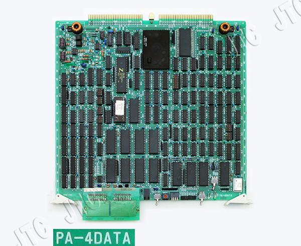 NEC PA-4DATA デジタルアナウンストランクA