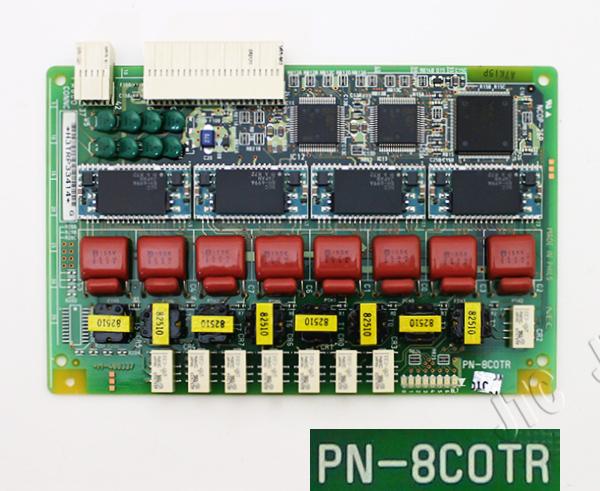 PN-8COTR 8回線局線トランク
