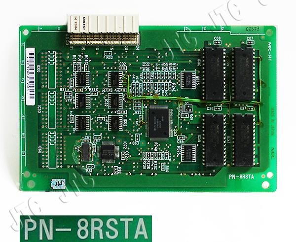 PN-8RSTA 8回線レジスタセンダ