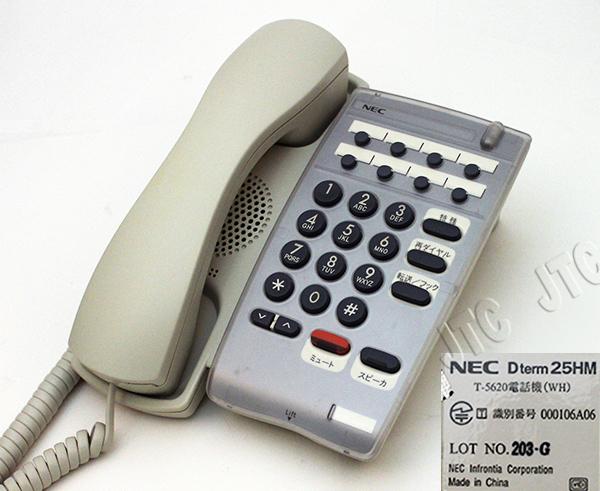 NEC Dterm25HM T-5620電話機(WH)