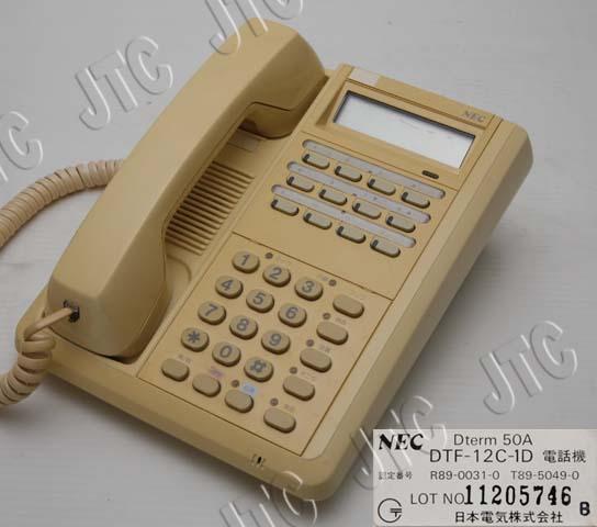 DTF-12C-1D 電話機 Dterm 50A 12釦表示器付き電話機