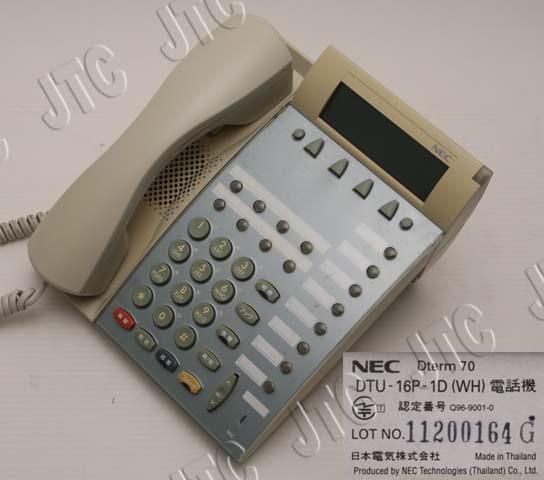 NECビジネスホン DTU-16P-1D(WH)