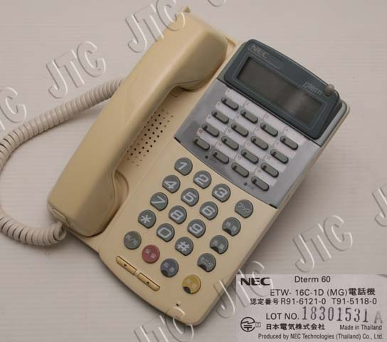 ETW-16C-1D(MG),ETW-16ボタン表示器付き電話機-1D(モスグリーン),Dterm60,NECビジネスホン