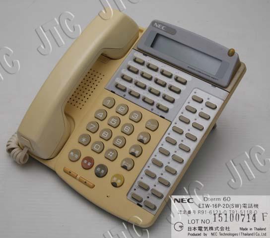 ETW-16P-2D(SW),ETW-16釦停電用電話機-2D(ホワイト),Dterm60,NECビジネスホン