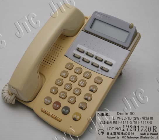 ETW-8C-1D(SW),ETW-8ボタン表示器付き電話機-1D(ホワイト),Dterm60,NECビジネスホン
