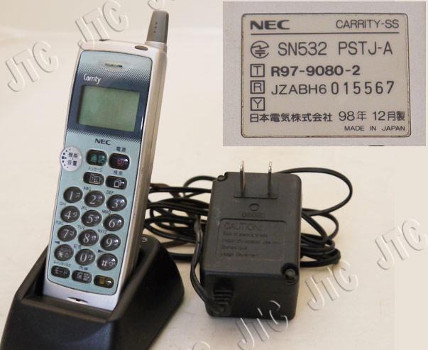 NEC Carrity-SS SN532 PSTJ-A