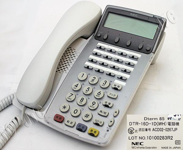 NEC DTR-16D-1D(WH) 電話機 Dtem85