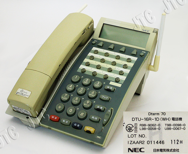DTU-16R-1D(WH) 16ボタンカールコードレスTEL(WH)