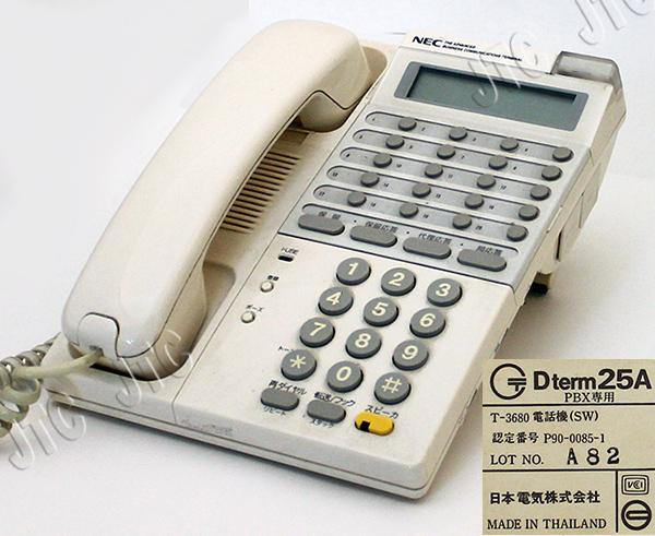 NEC Dterm25A PBX専用 T-3680電話機(SW)