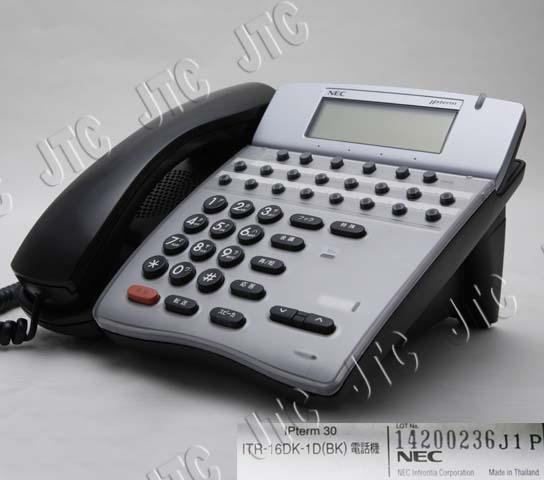NEC ITR-16DK-1D(BK) 16ボタンIP電話機(BK)