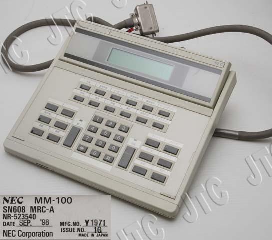 NEC MM-100 SN608 MRC-A NR-523540 管理操作台