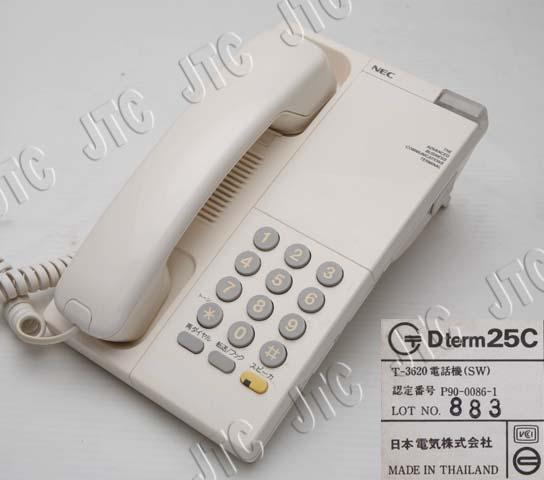 日本電気 Dterm25C T-3620電話機(SW)