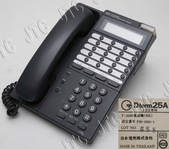 日本電気 Dterm25A PBX専用 T-3680電話機(BK)