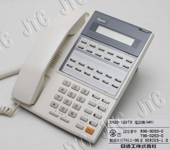 DX2D-12BTX電話機(WH) 12ボタン多機能電話機スタンダードタイプ