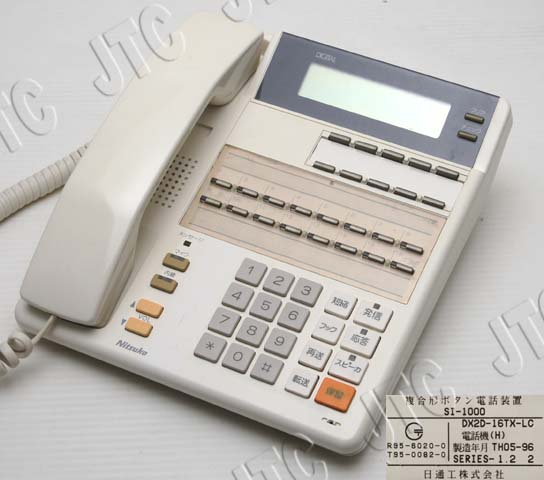 DX2D-16TX-LC電話機(H) 日通工ビジネスホン