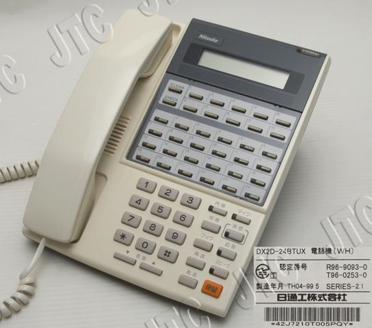 DX2D-24BTUX電話機(WH) 24ボタン多機能電話機デラックスタイプ
