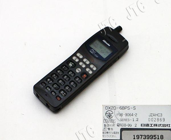 NEC(日通工) DX2D-6BPS-S PHS子機