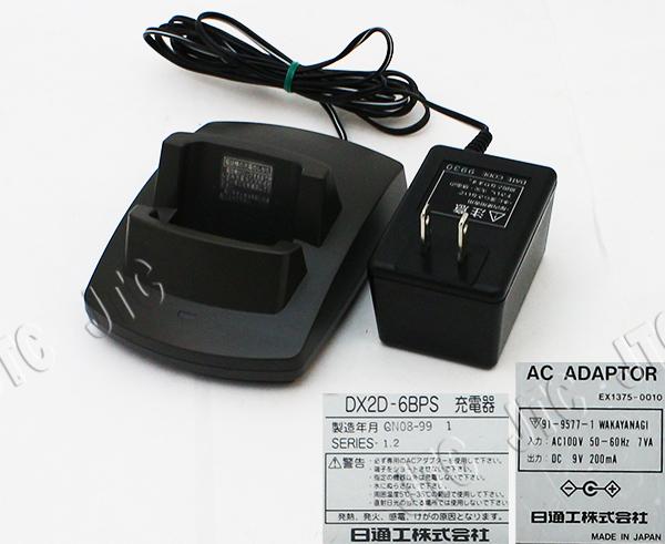 DX2D-6BPS 充電器   6ボタン多機能電話機PS(6BPS)用充電器