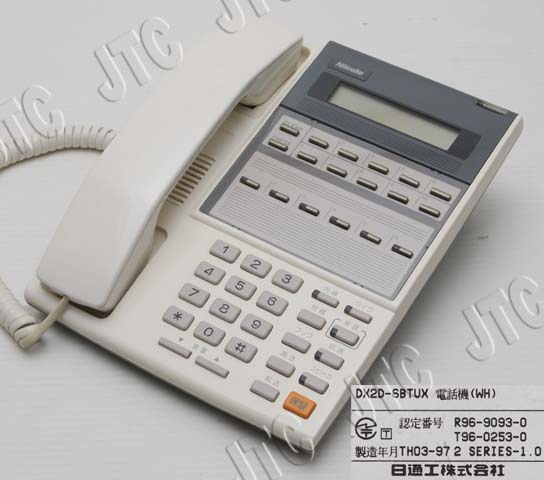 DX2D-6BTUX電話機(WH) 6ボタン多機能電話機デラックスタイプ